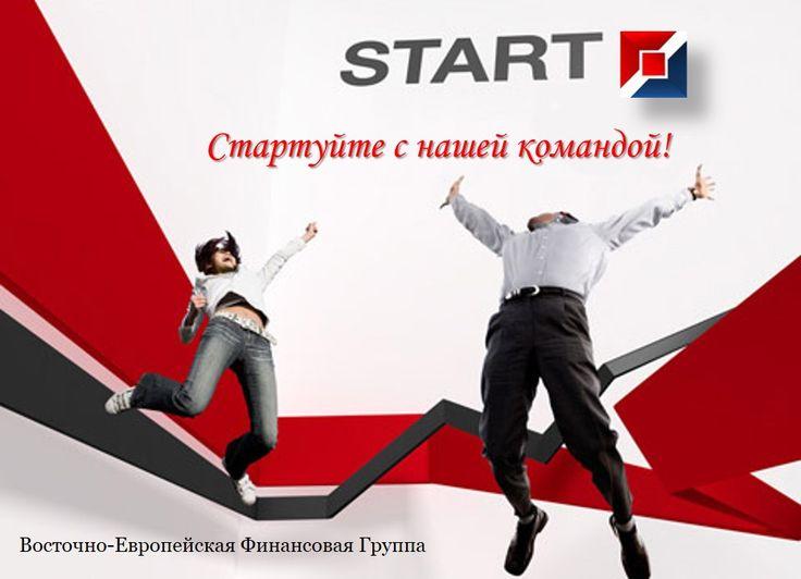 Обязанности:     1.  сопровождение клиента, контроль проведения кредитной сделки; 2.  консультирование клиентов относител...