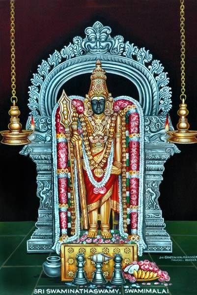 Sri Swaminatha, Swamimalai