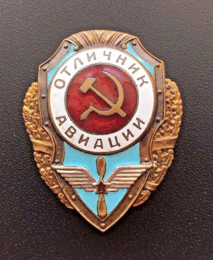 ORIGINAL SOVIET RUSSIAN PIN BADGE EXCELLENT AVIATION AIR PILOT POBEDA WWII | eBay