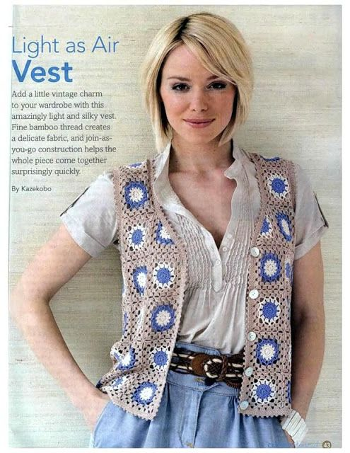 Irish crochet &: CROCHET VEST ... ЖИЛЕТ