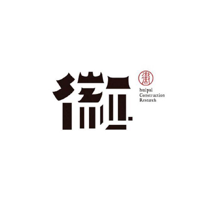 新页面1-贵州上行设计品牌顾问