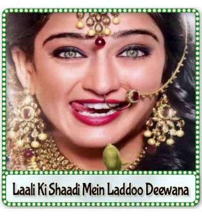 http://hindisongskaraoke.com/all-karaoke/3746-mano-ya-na-mano-laali-ki-shaadi-mein-laaddoo-deewana-mp3-format.html  High quality MP3 karaoke track Mano Ya Na Mano from Movie Laali Ki Shaadi Mein Laaddoo Deewana and is sung by Malini Awasthi and composed by Revant Siddharth