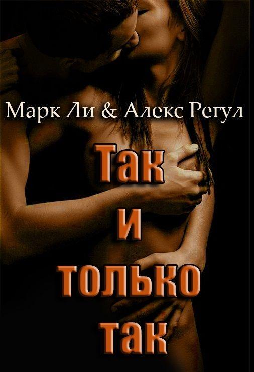 ero-romanticheskaya-kniga-realnoe-porno-s-russkimi-devushkami