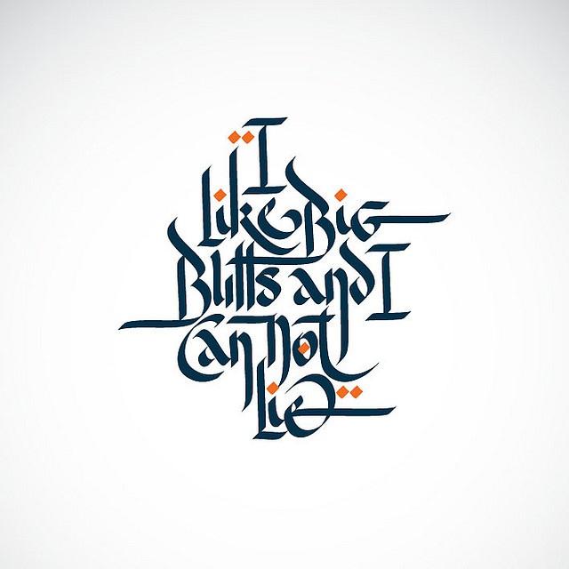 calligraphy, LOL