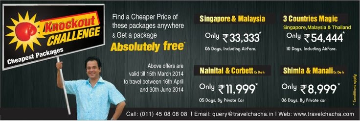 Singapore and Malaysia 50% off tour Packages Offers http://travelchacha.com/flyers/knockout-offer.html