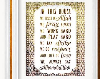 Ruhe bewahren und sagen Alhamdulillah Digitaler von JannaLove