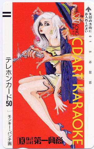 http://livedoor.blogimg.jp/tad_hoshiya/imgs/6/9/694d31ea.jpgからの画像