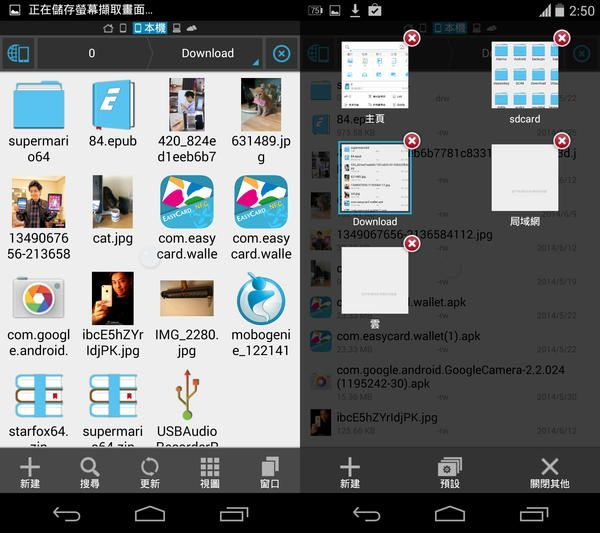 es_dang_an_liu_lan_qi_006.jpg?itok=OKF9jBq8