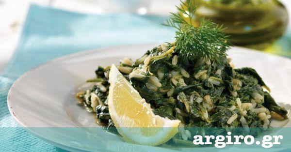 Σπανακόρυζο λεμονάτο και σπυρωτό από την Αργυρώ Μπαρμπαρίγου | Μια παραδοσιακή κλασική συνταγή. Εύκολο, γρήγορο, οικονομικό, υγιεινό και νηστίσιμο!