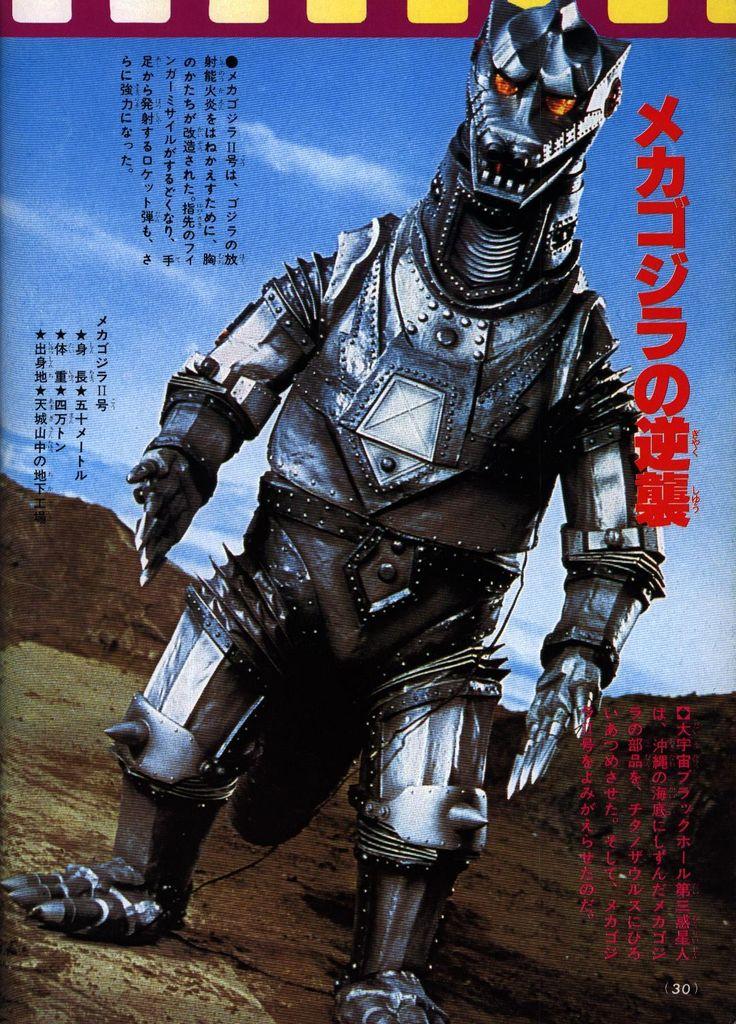 Godzilla's nemesis, MechaGodzilla!
