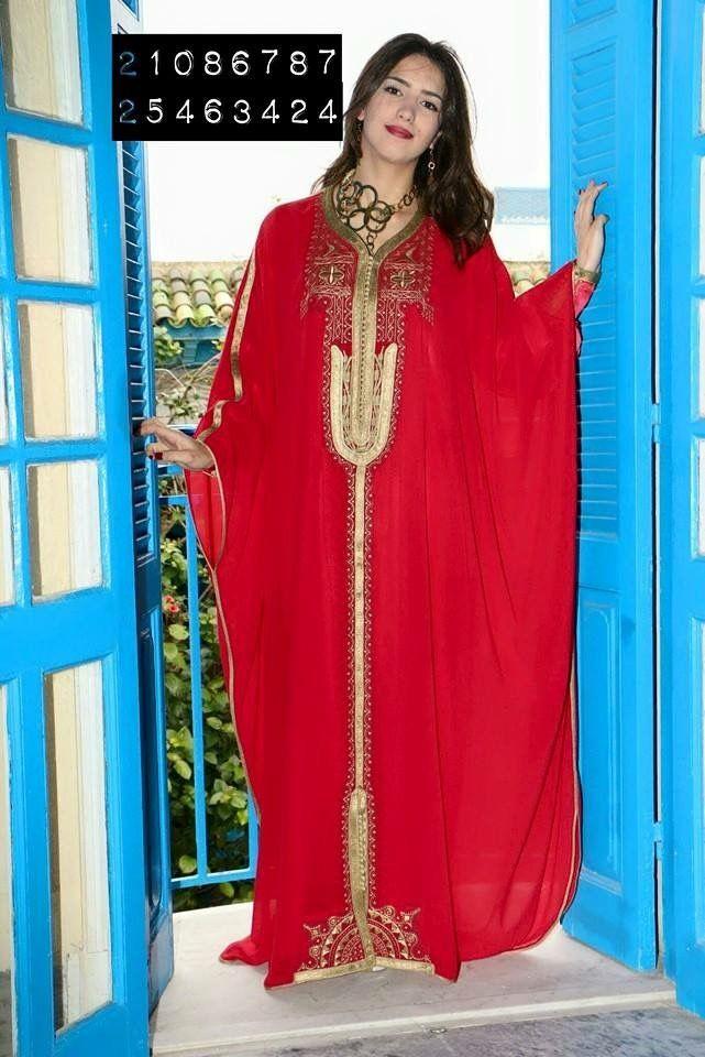 Femme tunisienne cherche homme pour relation
