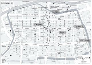 Crónicas Estilográficas: Tokyo Pen Shops