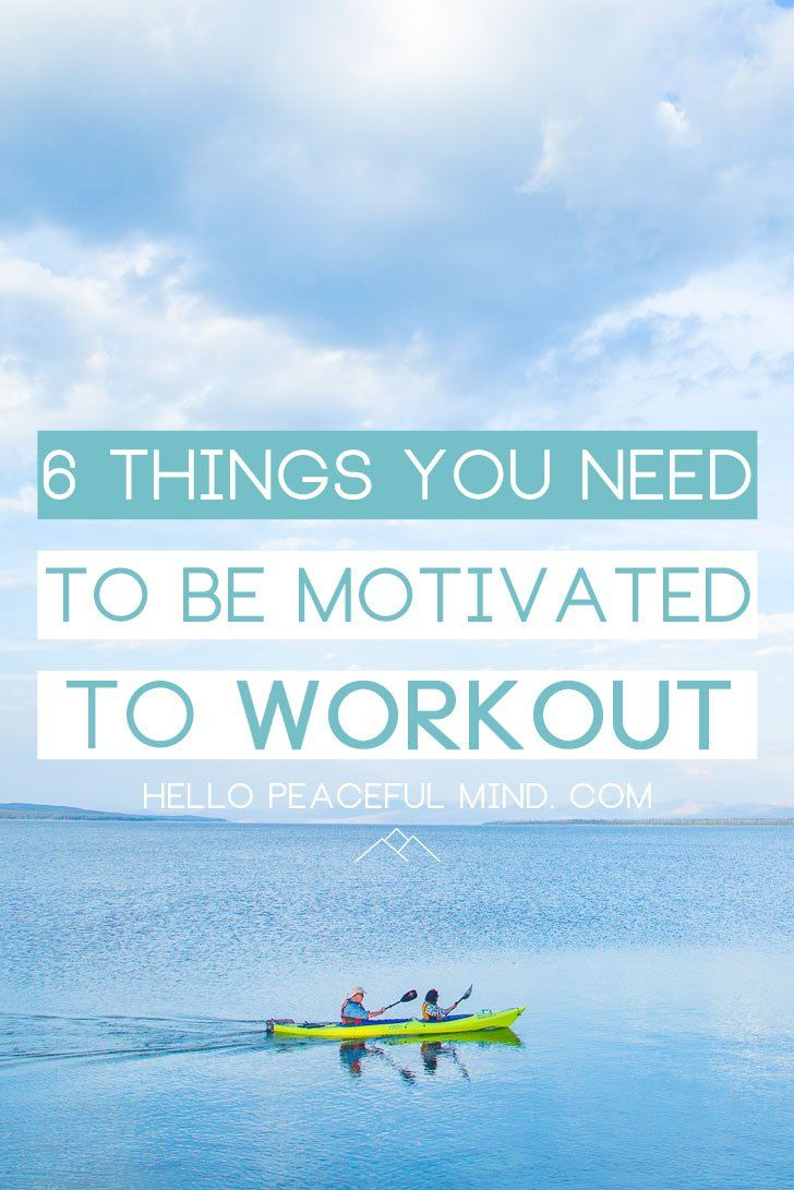 6 Things you Need to be Motivated to Workout