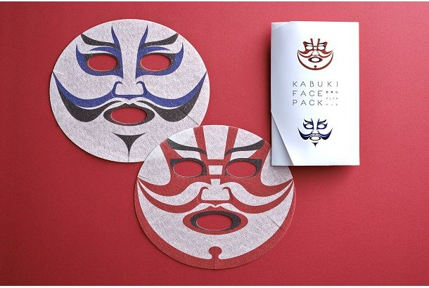 美しくなりながら、歌舞伎役者の気分を味わえる?そんなパック「歌舞伎フェイスパック」が発売されました!歌舞伎俳優の市川染五郎さん監...