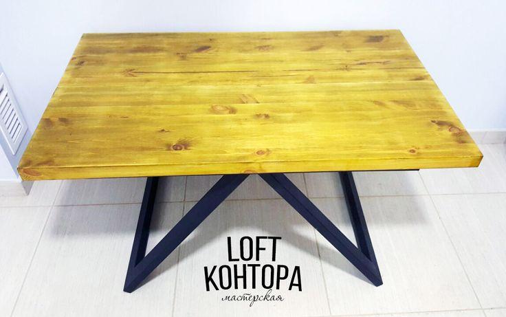 Обеденный стол в стиле Лофт. Самара