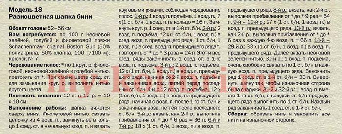 115575723_large_shapka_315_2.jpg (698×275)