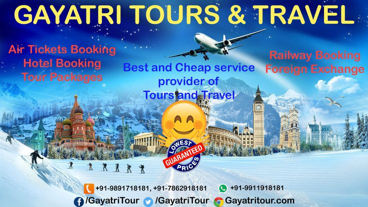 Best and cheap air ticket service provider in New Delhi. Best service providing for tickets for domestic flights and international flights. Our services are the cheapest over internet. We provides tickets at low price as comparision to other service providers such as Make My Trip(makemytrip), GoIbibo, cleartrip. You can compare and purchase. call@ 011-2731-71-81, +91-9891-71-81-81, +91-7862-91–81-81 and whatsapp number +91-9911-91-81-81, +91-7848-91-81-81.