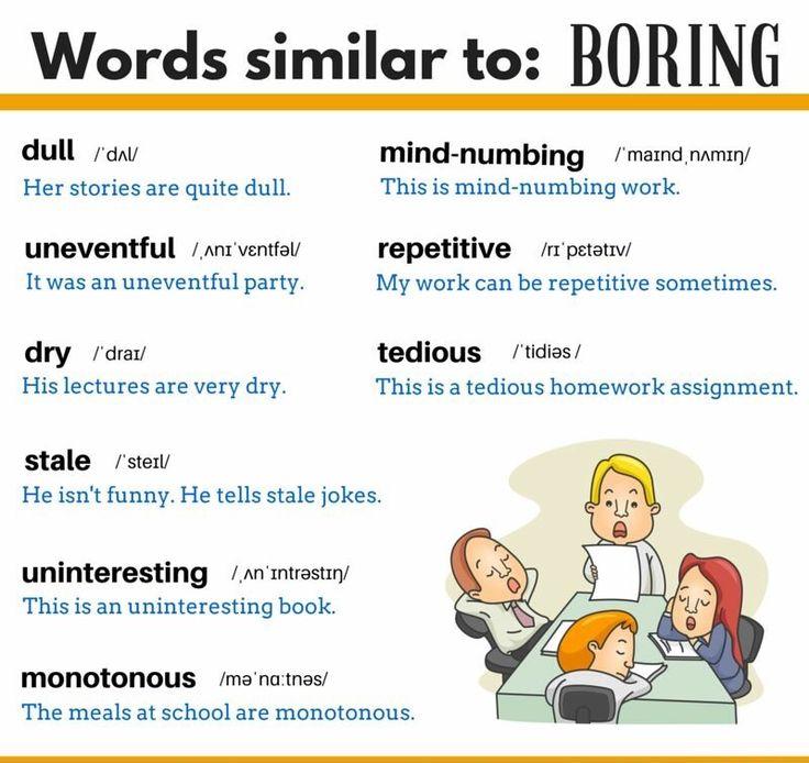Words: Boring