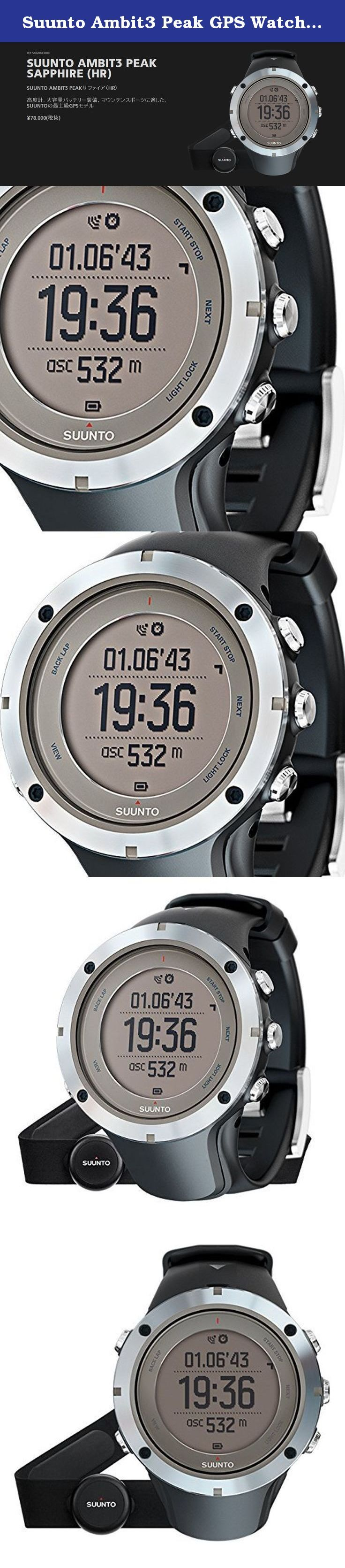 Suunto Ambit3 Peak GPS Watch with Heart Rate - Sapphire Crystal (Sapphire). The Ambit3 Peak from Suunto is a multifunctional sports watch with heart rate monitoring as well as weather and GPS functions. The sapphire glass makes the watch ultra scratch-resistant, while Bluetooth compatibility ensures wireless connectivity to your iPhone or iPad. The watch is compatible with the free Suunto Movescount App thanks to which you can customise it on the go, take photos showing your current speed...