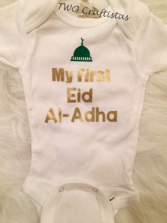 My First Eid Al-Adha Onesie/Bodysuit. Can customize with child's name.