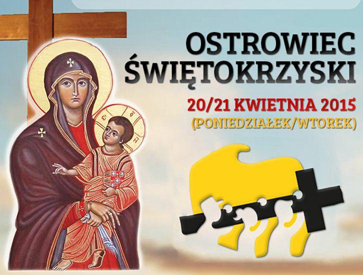 Symbole ŚDM w Ostrowcu Św. (Peregrynacja) » ŚDM 2016 - Ostrowiec Świętokrzyski - Błogosławieni Miłosierni (Mt 5,7)