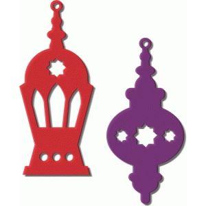 Silhouette Design Store: 'fanoos ramadan' lanterns