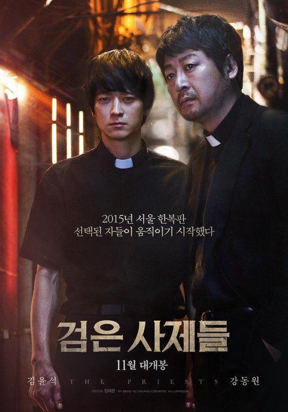 Movie GDW