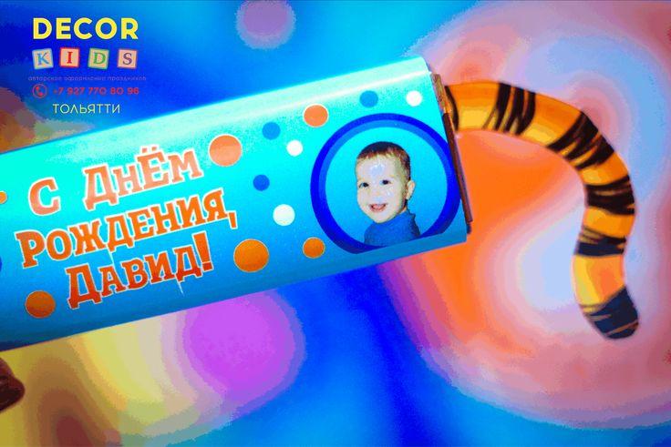 #candybar #Tiggerparty #Tigger #birthday #topper #decorkids #chocolate