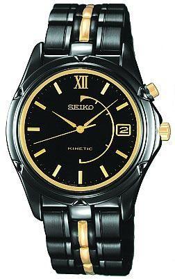 Seiko Titanium Carbon Nitride Plated Kinetic Watch SKH677
