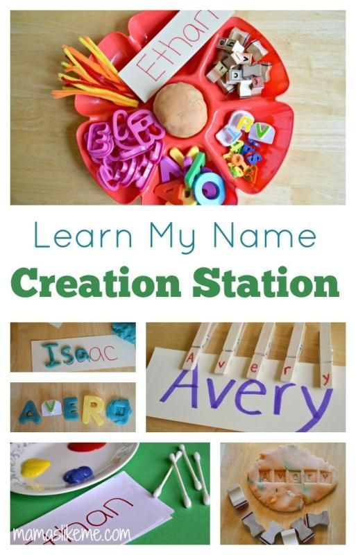 Easy activities to help kids learn their names!