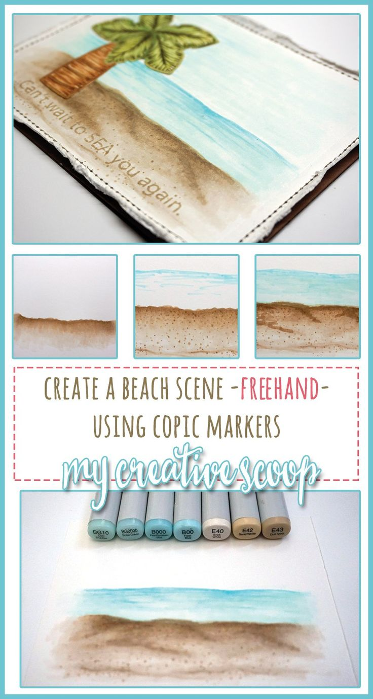 How to Create a Beach Scene using Copic Markers