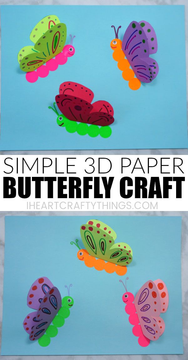 Learn how to make this simple 3D paper butterfly craft. It's a simple and colorful spring craft that kids of all ages will love. Kids will adore using their creativity to design the wings of their colorful butterflies. Free butterfly wings template available for download. #butterfly #papercraft #papercrafting #kidscraft #craftsforkids #iheartcraftythings #springkidcrafts #springcraftsforkids #butterflycrafts