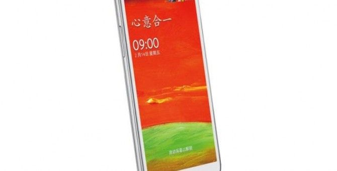 Samsung Galaxy Mega Plus detailed specifications