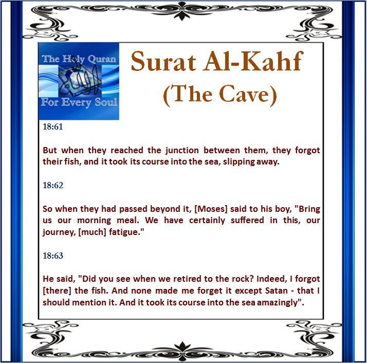 Surat Al-Kahf (The Cave) 18:61, 18:62, 18:63