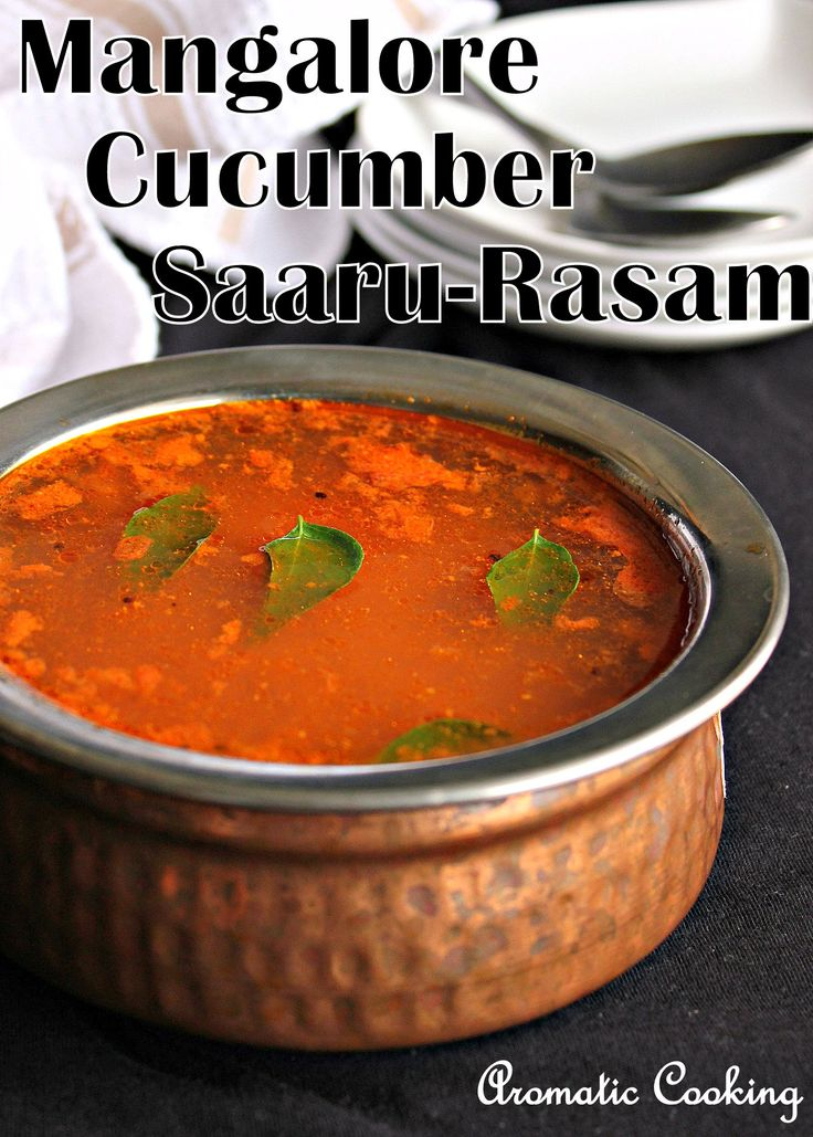 Mangalore Cucumber Saaru/Rasam/Soup from Karnataka, India, made from the seeds of yellow cucumber..