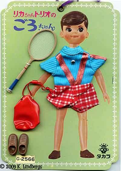 ☆日本の人形、良い人形(タカラのリカちゃんトリオ:ごろちゃん&くるみちゃん)   ☆東京のレトロな生活骨董の店スピカ