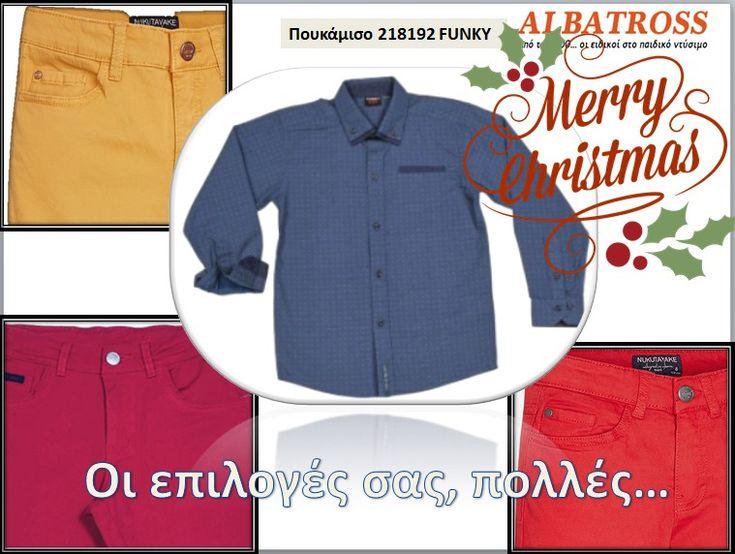 Οι επιλογές σας είναι πολλές . Αγοράστε το πουκάμισο και κάντε το σετ με παντελόνι σε χρώμα μπορντό , κόκκινο ή κουρκουμά. #Πουκάμισο 218192 FUNKY, μακρυμάνικο   σε χρώμα μπλέ σκούρο με πουά. Για τα μέλη μας 2 πόντοι επιβράβευσης .   http://albatross-junior.gr