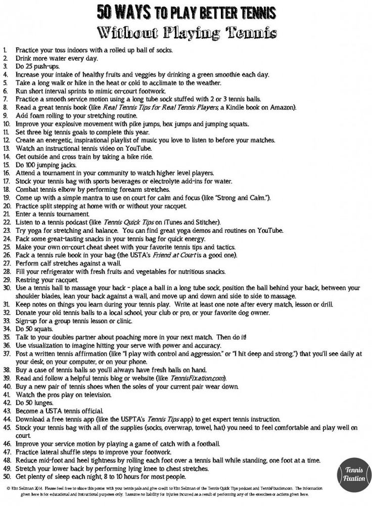 50 Ways To Play Better #Tennis Without Playing Tennis via http://tennisfixation.com/quicktips50
