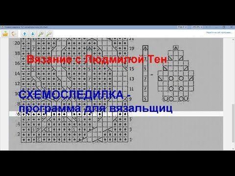 Рисуем вязальную выкройку с помощью Microsoft Excel - YouTube
