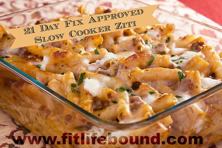 21 Day Fix Approved - Slow Cooker Ziti