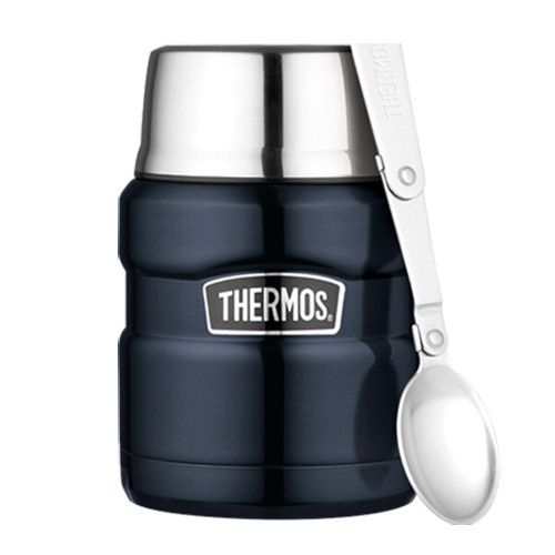 PRODUCT DESCRIPTION: Whether you packed warm or cold food, Thermos is sure to keep its desirable temperature for hours! This custom Thermos food jar has a durable stainless steel interior and exterior