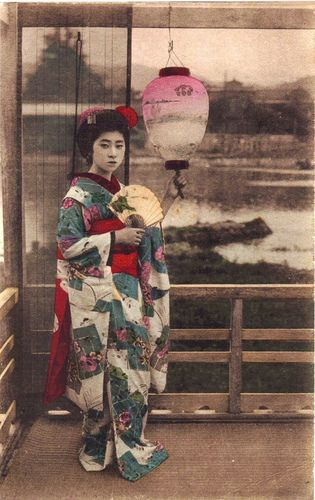 Geisha and Lantern by Vintage Lulu, via Flickr