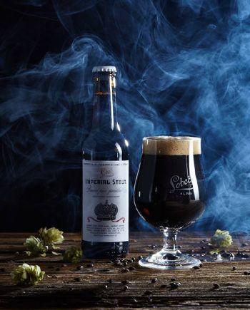 Pivo Lobeč Imperial Stout 18° | pivonastul.cz