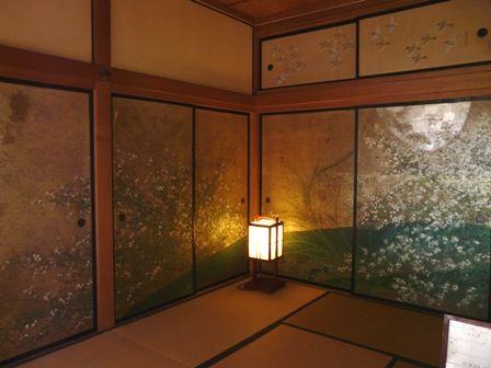 bush clover room for autumn