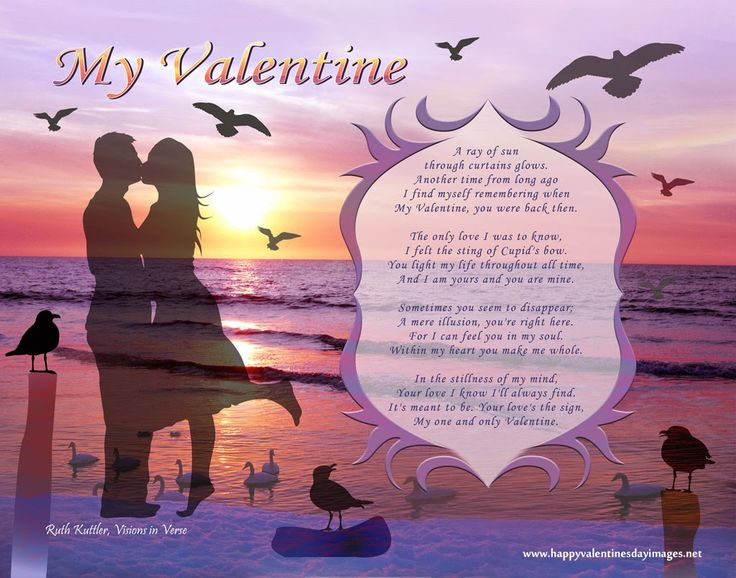 http://www.happyvalentinesdayimages.net/2015/01/happy-valentines-day-2015-latest-poems.html