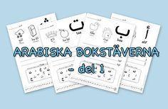 Arabiska alfabetet/bokstäverna, arbetsblad på svenska - arabic alphabet worksheets in swedish