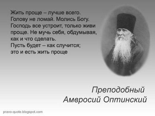 Публикация от 11 марта 2016 — Христос посреди нас! — православная социальная сеть Елицы