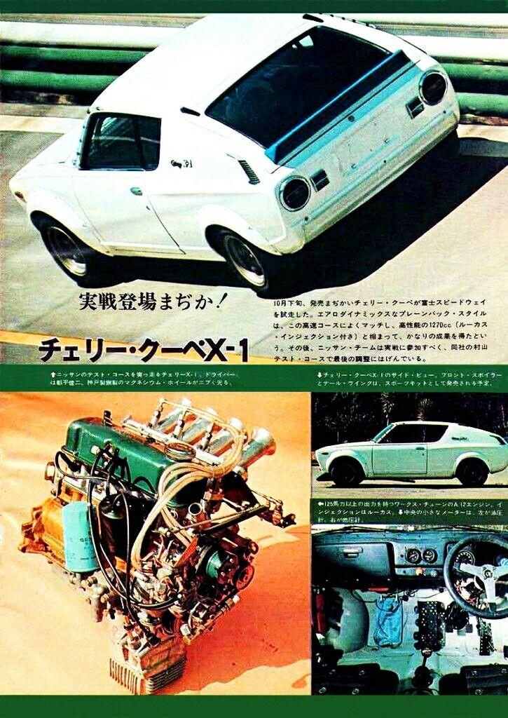 Nissan Cherry CoupeX-1