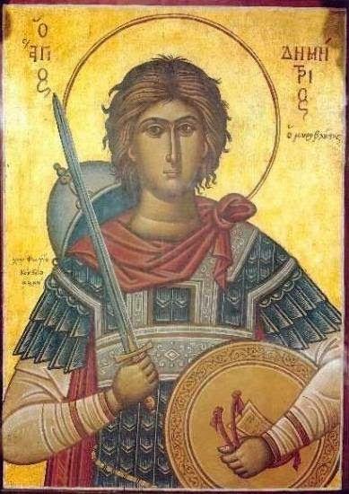 To χαμομηλάκι : Άγιος Δημήτριος ο Μυροβλύτης.   Αρματωμένος την Αρ...