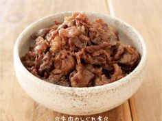 ☆牛肉しぐれ煮☆の画像